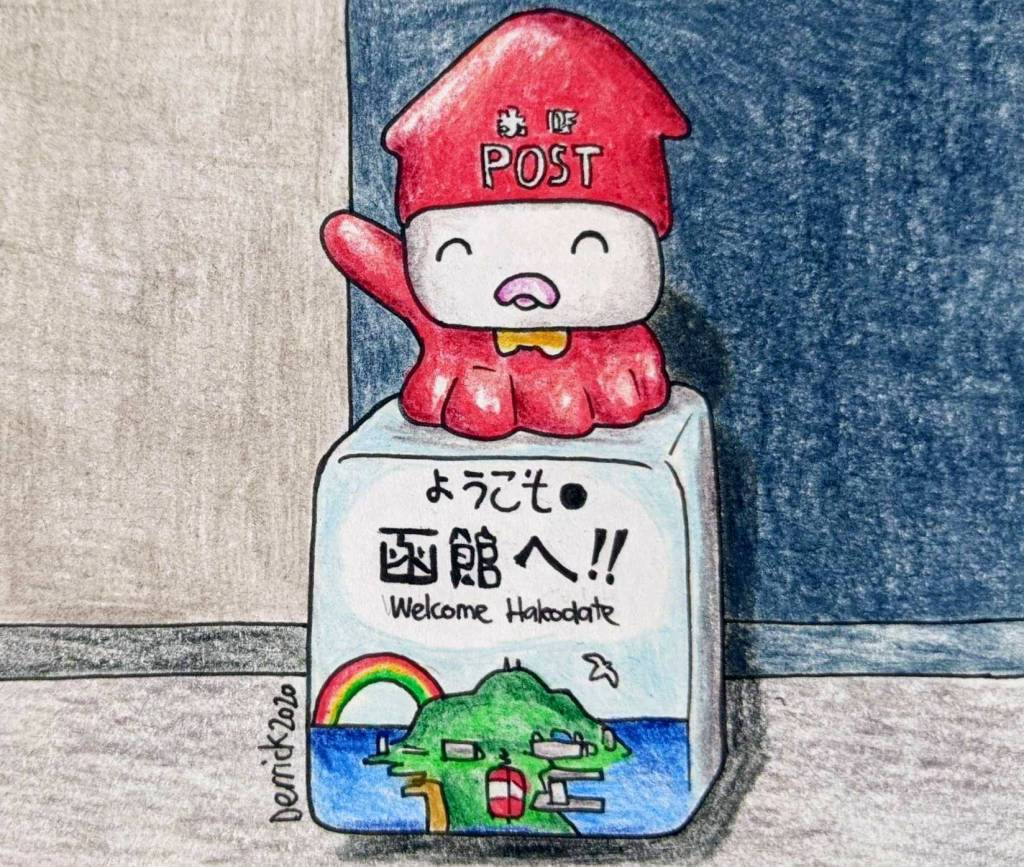 Drawing of a cute squid themed post box in Hakodate