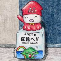 Everything Squid In Hakodate, Japan's Squid Capital!
