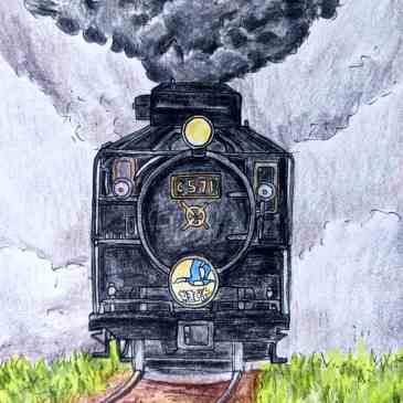 Drawing of the Yamaguchi locomotive from the front
