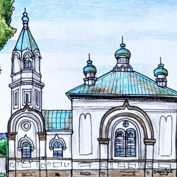 Drawing of Hakodate Orthodox Church in Motomachi