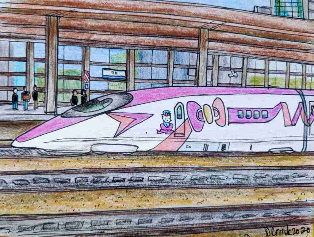 Pink Hello Kitty Train special shinkansen sketch tokyo